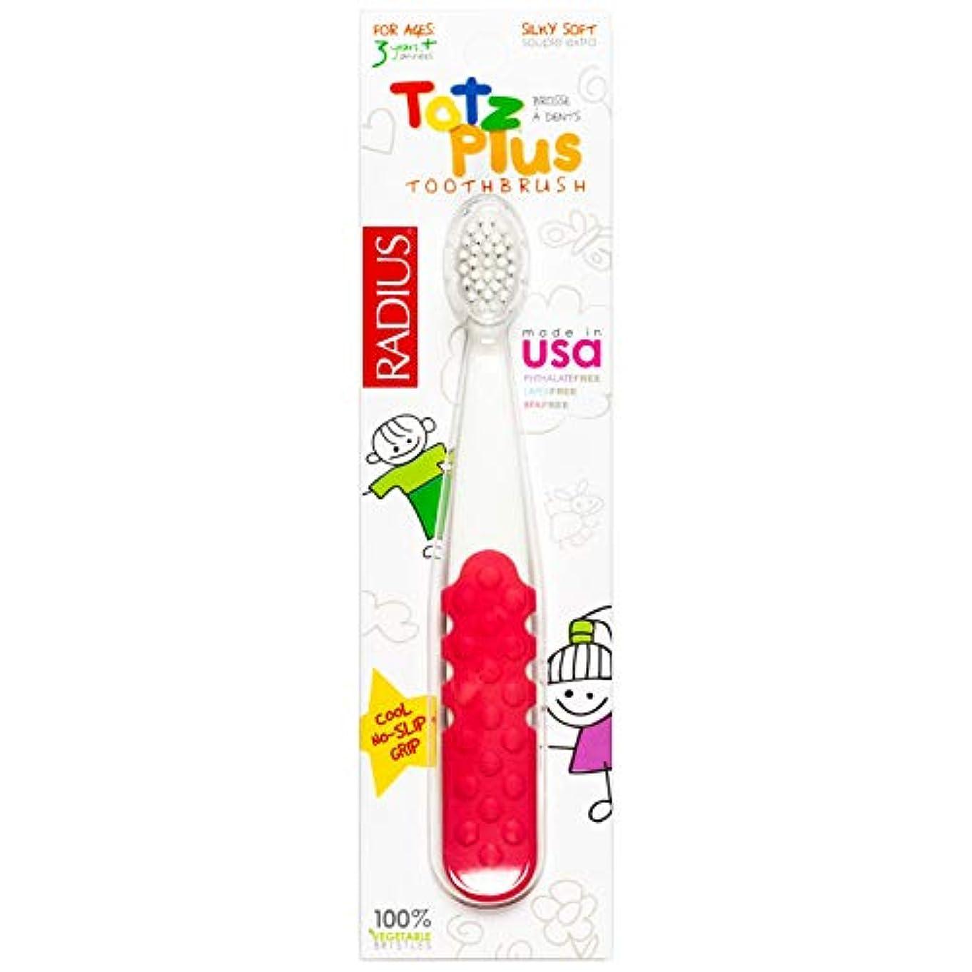 重要な切り離すを除くTotz Plus ベビー用歯ブラシ 対象:3歳以上 ホワイト&ピンクコーラル RADIUS(ラディアス)[海外直送品]