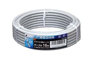 DXアンテナ 同軸ケーブル(S-5C-FB) 両端未加工 10m S5CFB10B