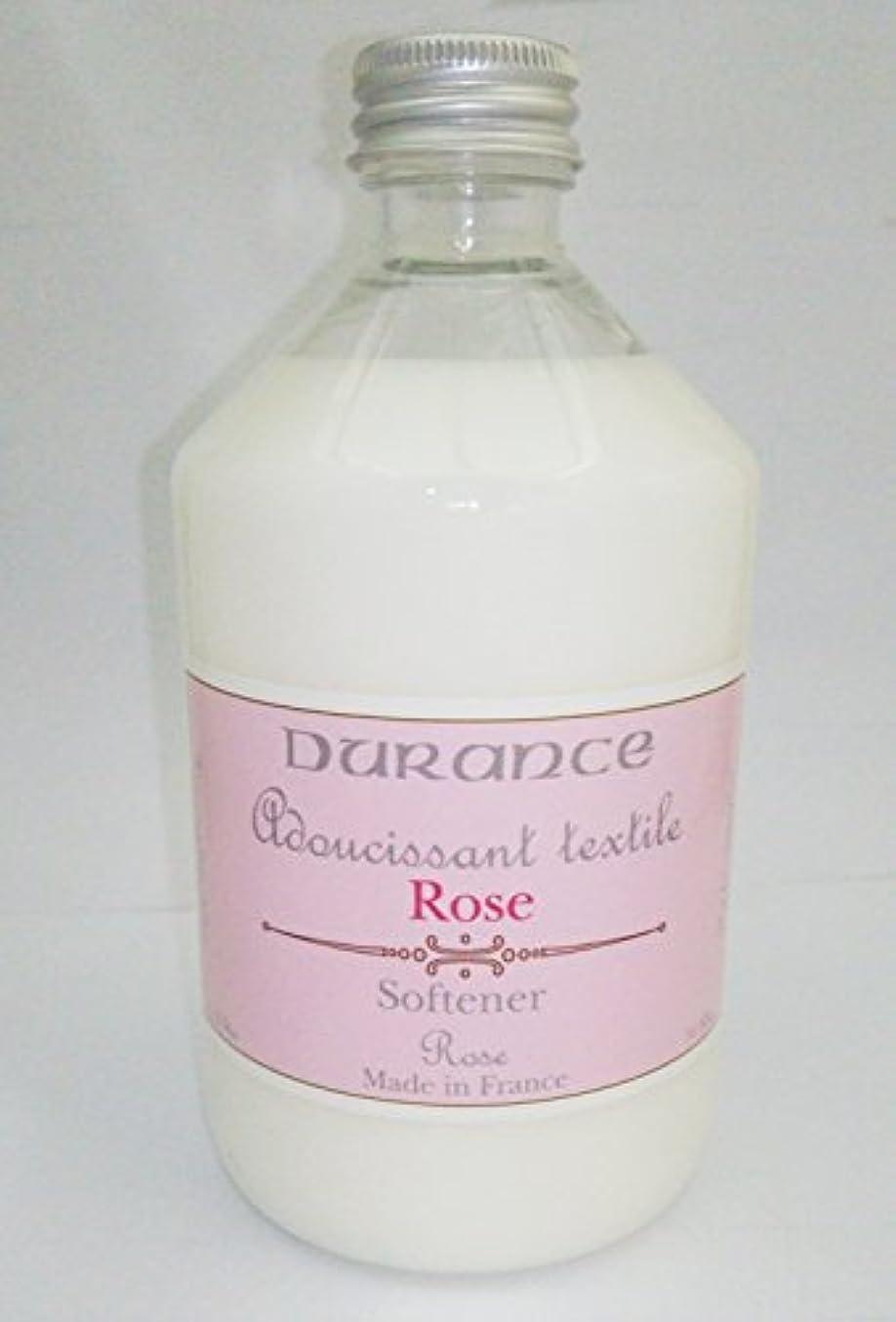 落ち着く繰り返しクスクスDURANCE デュランス ランドリーソフナー 防ダニ効果を備えた柔軟剤 ローズの香り 500ml 天然アロマ100%