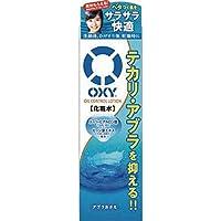 オキシー (Oxy) オイルコントロールローション スーパーヒアルロン酸×セージ葉エキス配合 ゼラニウムの香 170mL