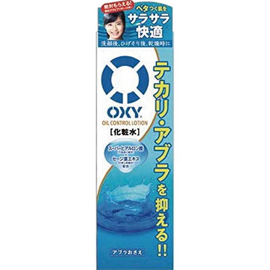 八百屋さんファッションバイバイオキシー (Oxy) オイルコントロールローション スーパーヒアルロン酸×セージ葉エキス配合 ゼラニウムの香 170mL