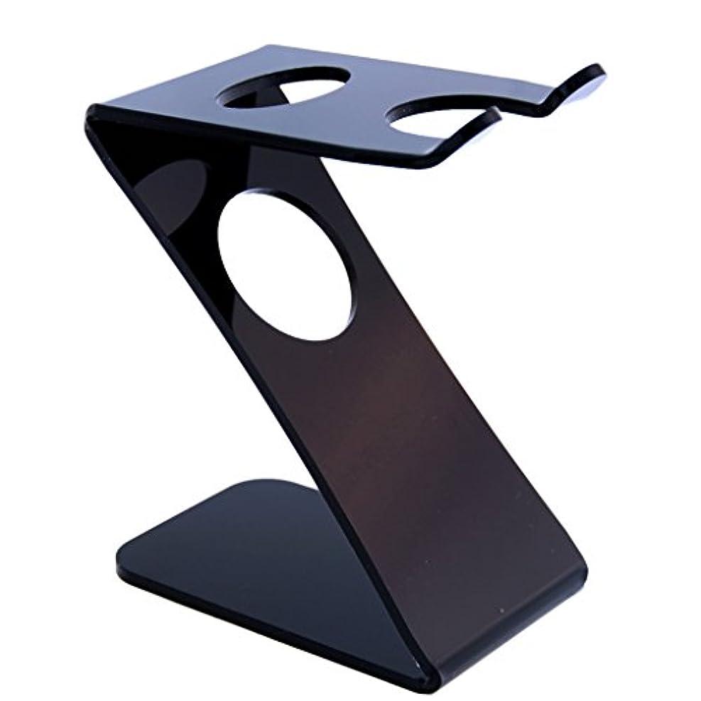 勇気のある書誌訴えるKesoto プラスチック シェービングブラシ用 髭剃り ホルダー スタンド ブラック 清潔 乾く安い