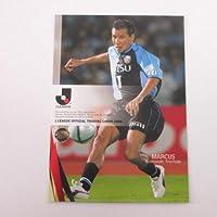 Jカード2006■レギュラーカード■060/マルクス/川崎F ≪Jリーグオフィシャルトレーディングカード≫