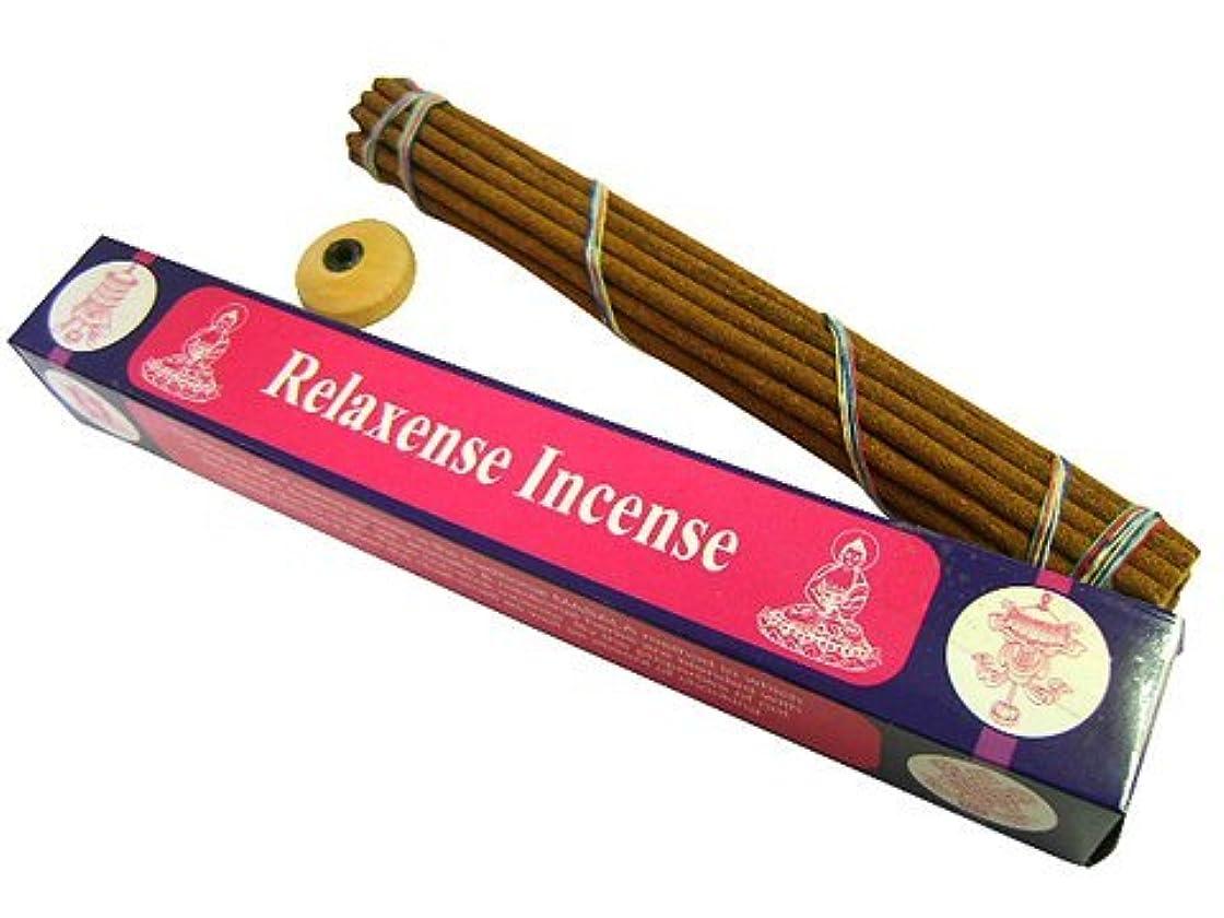 いらいらするレインコート電信NEPAL INCENSE 【Relaxense Incenseリラクセンス】