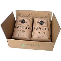新米【玄米】秋田県産 農家直送 あきたこまち 10kg (5kg×2袋) 平成30年産 古代米付き
