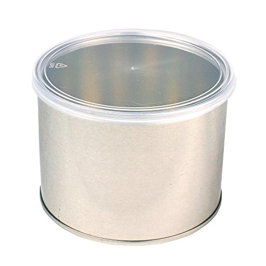 ふくろう晩餐不要ワックス脱毛用スチール缶 ハード?ソフト両用 キャップ付 1個(032-1) ブラジリアンワックス