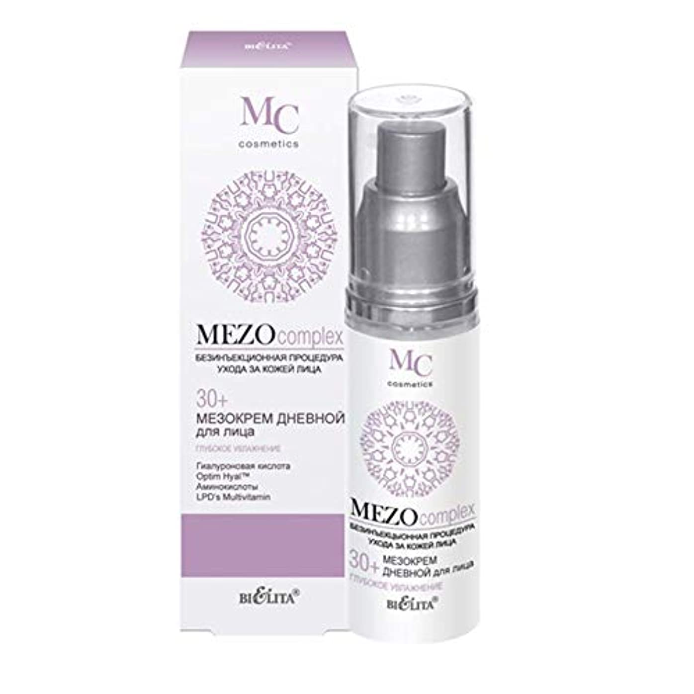 絶え間ない空いている毛皮Mezo complex | Non-injection facial skin care procedure | Mezo CREAM daytime for face | Deep moistening 30+ |...