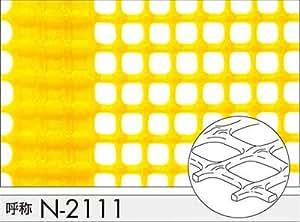 トリカルネット プラスチックネット CLV-N-2111 イエロー 大きさ:幅1000mm×長さ11m 切り売り