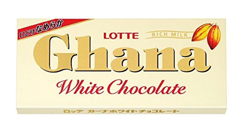 方言突然のしゃがむロッテ ガーナホワイト 45g×10箱