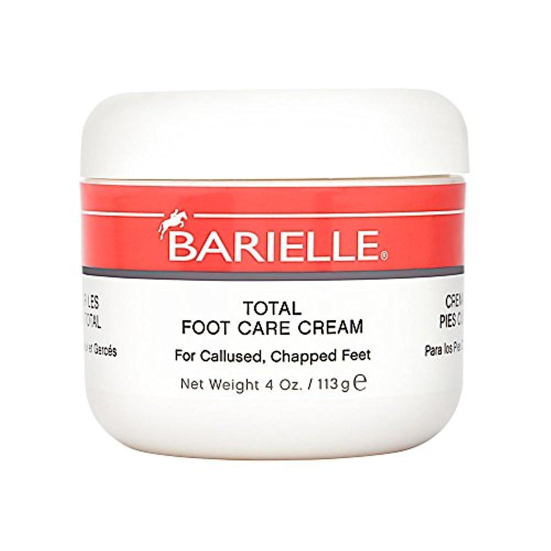 のスコアチラチラする航海のBarielle Total Foot Care Cream 170 gm (並行輸入品)