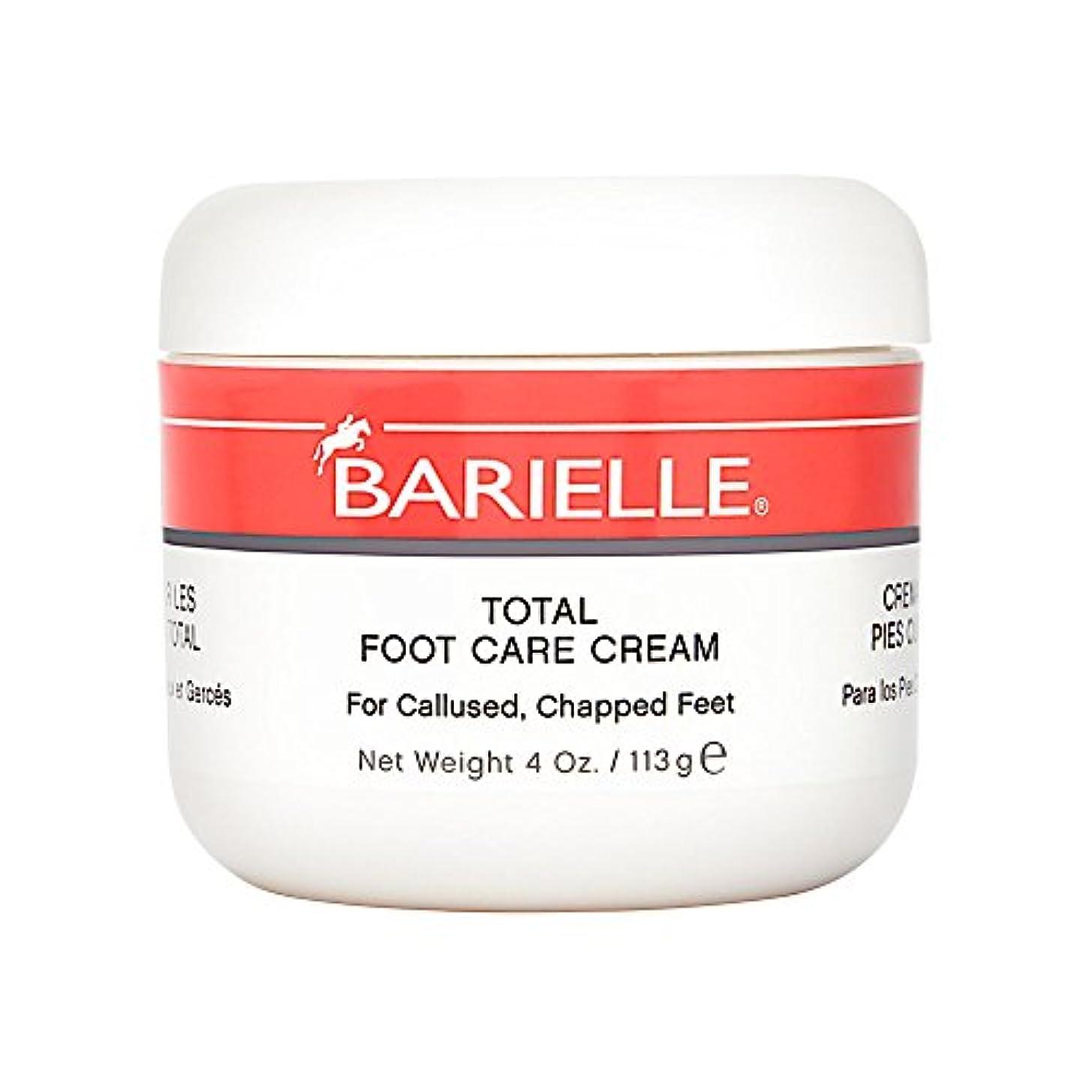 秘密のプロフェッショナルなぞらえるBarielle Total Foot Care Cream 170 gm (並行輸入品)