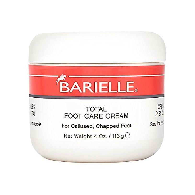 シャンプー球体ファイナンスBarielle Total Foot Care Cream 170 gm (並行輸入品)