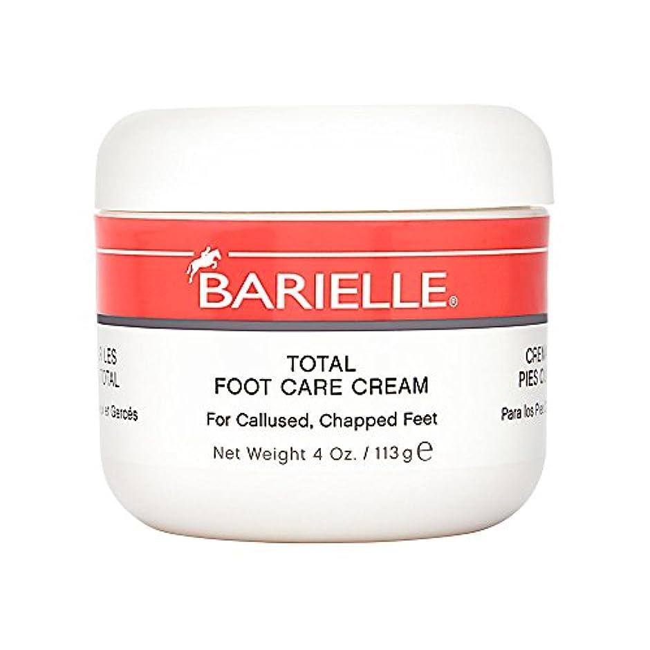 効能ある擬人化賭けBarielle Total Foot Care Cream 170 gm (並行輸入品)