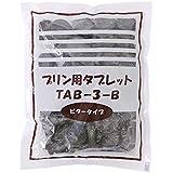 プリンカラメルタブレット(ビター) / 200g TOMIZ/cuoca(富澤商店)