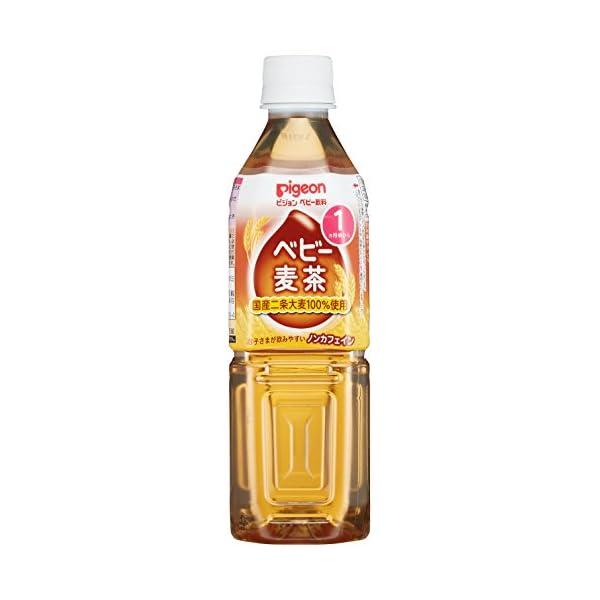 【ケース販売】ピジョン ベビー麦茶 500ml×...の商品画像