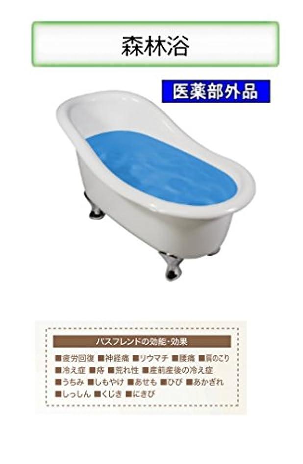 風変わりなスリル洞察力薬用入浴剤 バスフレンド/伊吹正 (森林浴, 17kg)