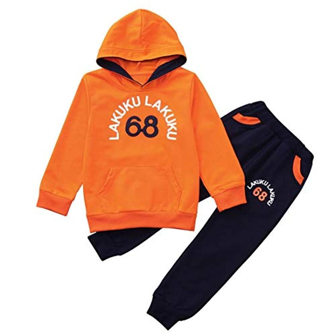 落花生モットー巨人Dream_Mimi 2ピース 子供用 長袖 英数字プリント フード付きセーター トップ+パンツ ツーピーススーツ 120 オレンジ