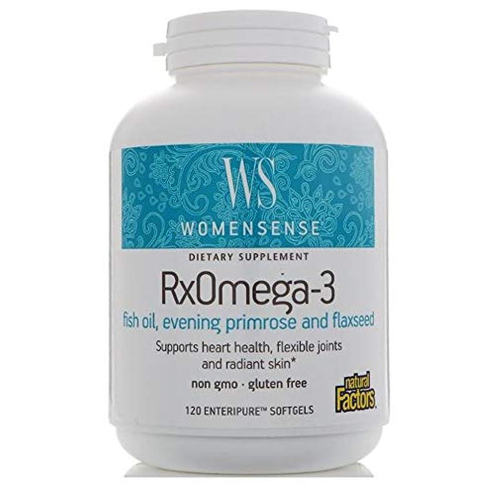 乱雑な最大のカスタムNatural Factors Women Sense Rx オメガ 3 120 Enteripure ソフトジ ェル 【アメリカ直送】