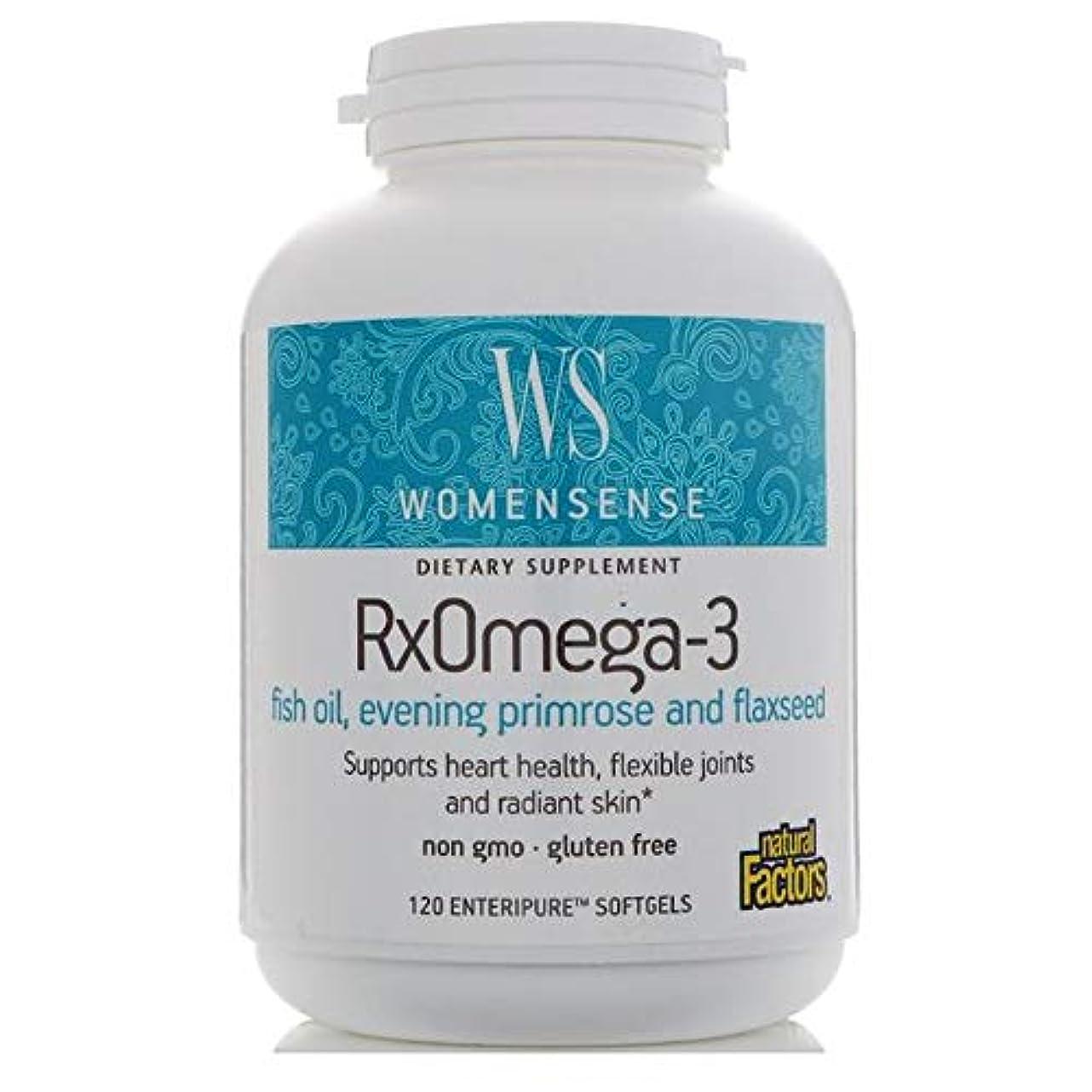 外向きレシピノーブルNatural Factors Women Sense Rx オメガ 3 120 Enteripure ソフトジ ェル 【アメリカ直送】