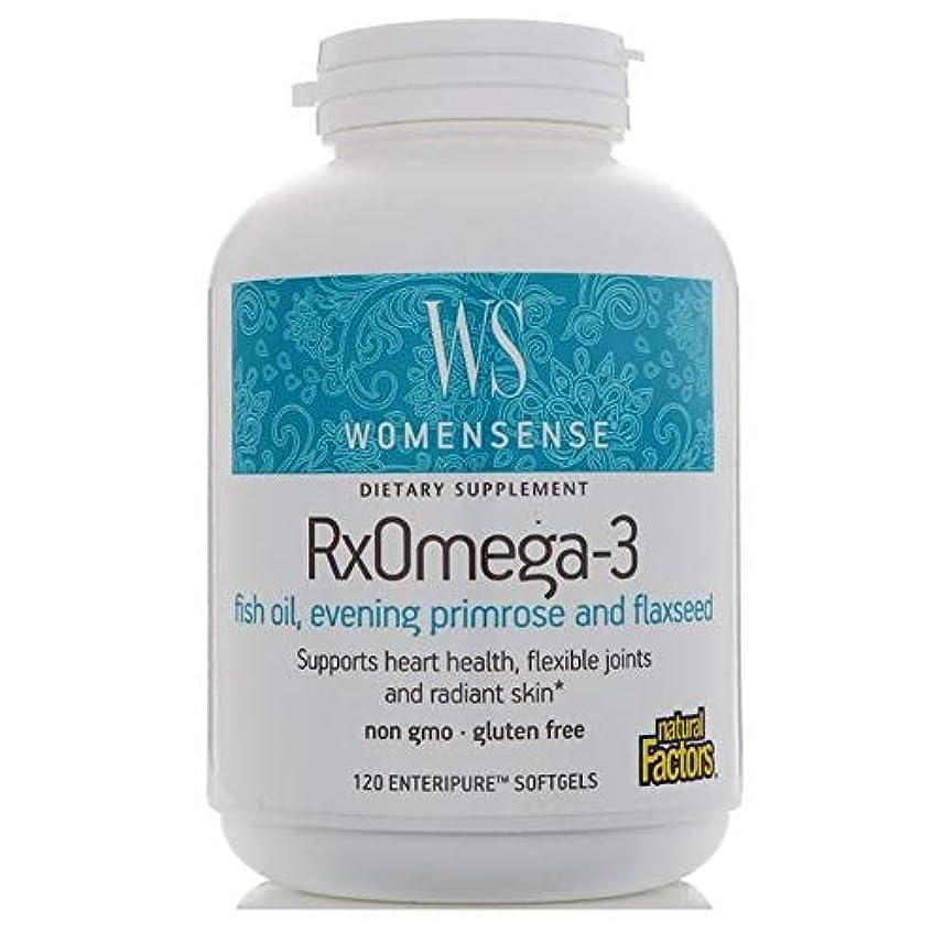 節約する経過許容できるNatural Factors Women Sense Rx オメガ 3 120 Enteripure ソフトジ ェル 【アメリカ直送】