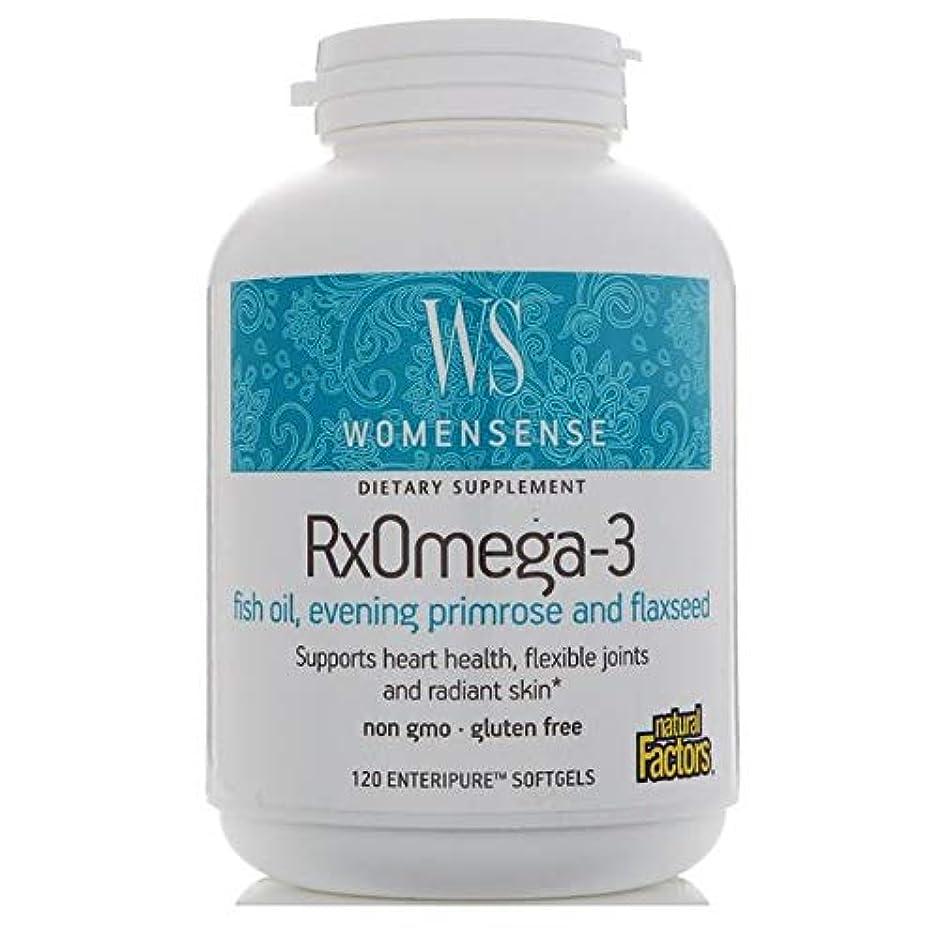 呼吸するふける一致Natural Factors Women Sense Rx オメガ 3 120 Enteripure ソフトジ ェル 【アメリカ直送】