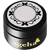 ageha gel カラージェル コスメカラー 110 グロッシーグレープ 2.7g UV/LED対応