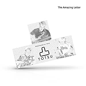 The Amazing Letter
