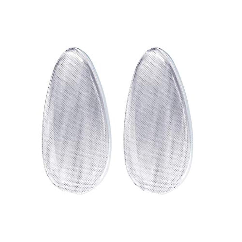 顕現香水無知SUPVOX 足と究極のペディキュアツールナチュラルフットファイルのためのガラスデッドスキンリムーバーフットカルススクラバーリムーバー