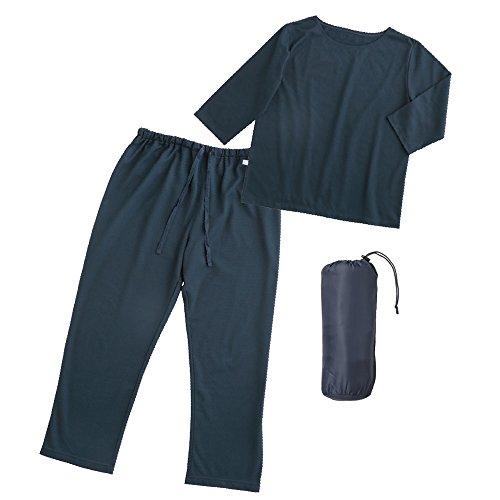 眠+(ミンプラス)Ⓡ 出張パジャマ メンズ用 Lサイズ ネイビー MINP1...