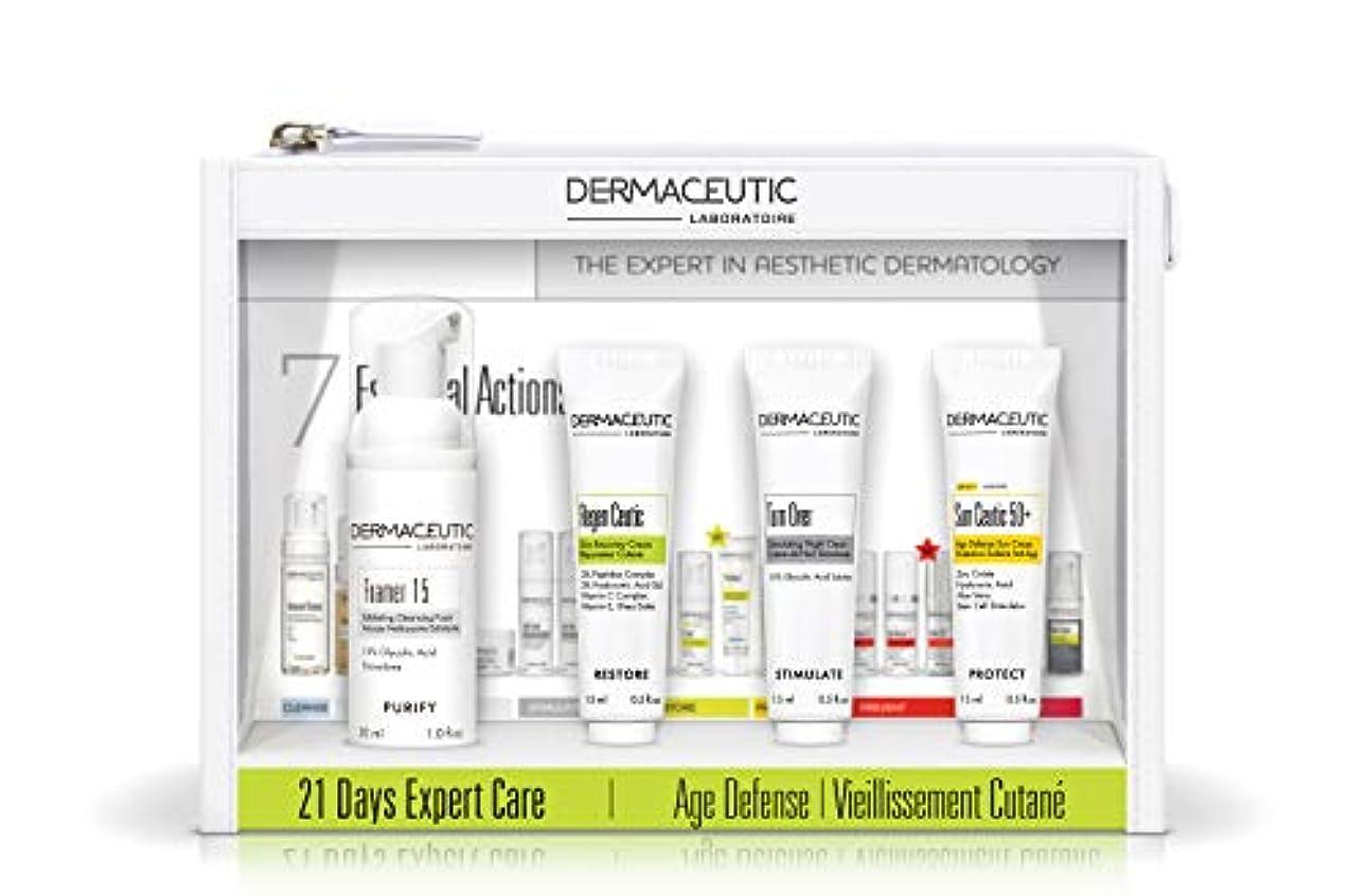 暗いスタッフジョットディボンドンダーマシューティック 21デイエキスパートケアキット?アドバンストリカバリー[ヤマト便] (Dermaceutic)21 Days Expert Care Kit Advanced Recovery