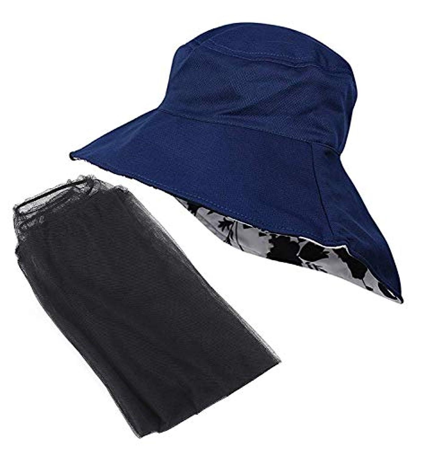 独立まろやかなポータブルガーデニングハット虫除けネット付き帽子 つば広 取り外し可能 あご紐 防虫ネット