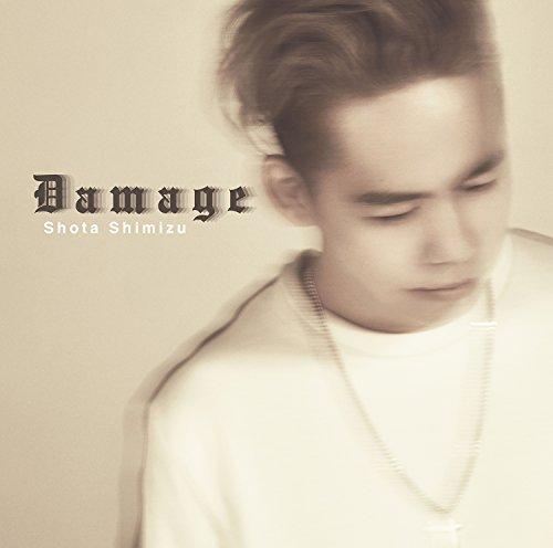 Damage(清水翔太)のPVに○人の歌手やDJが出演!心の痛みを描いた歌詞の意味を解説!CD情報もの画像