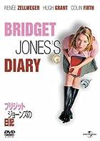 30代シングル女子の悩み悪化を実感! 『ブリジット・ジョーンズの日記』
