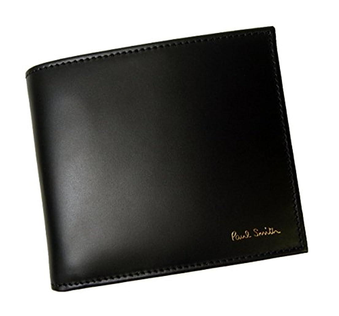 昇る一般野球(ポールスミス) Paul Smith 財布 メンズ 二つ折 (ブラック+マルチストライプ) PA-1169 [並行輸入品]