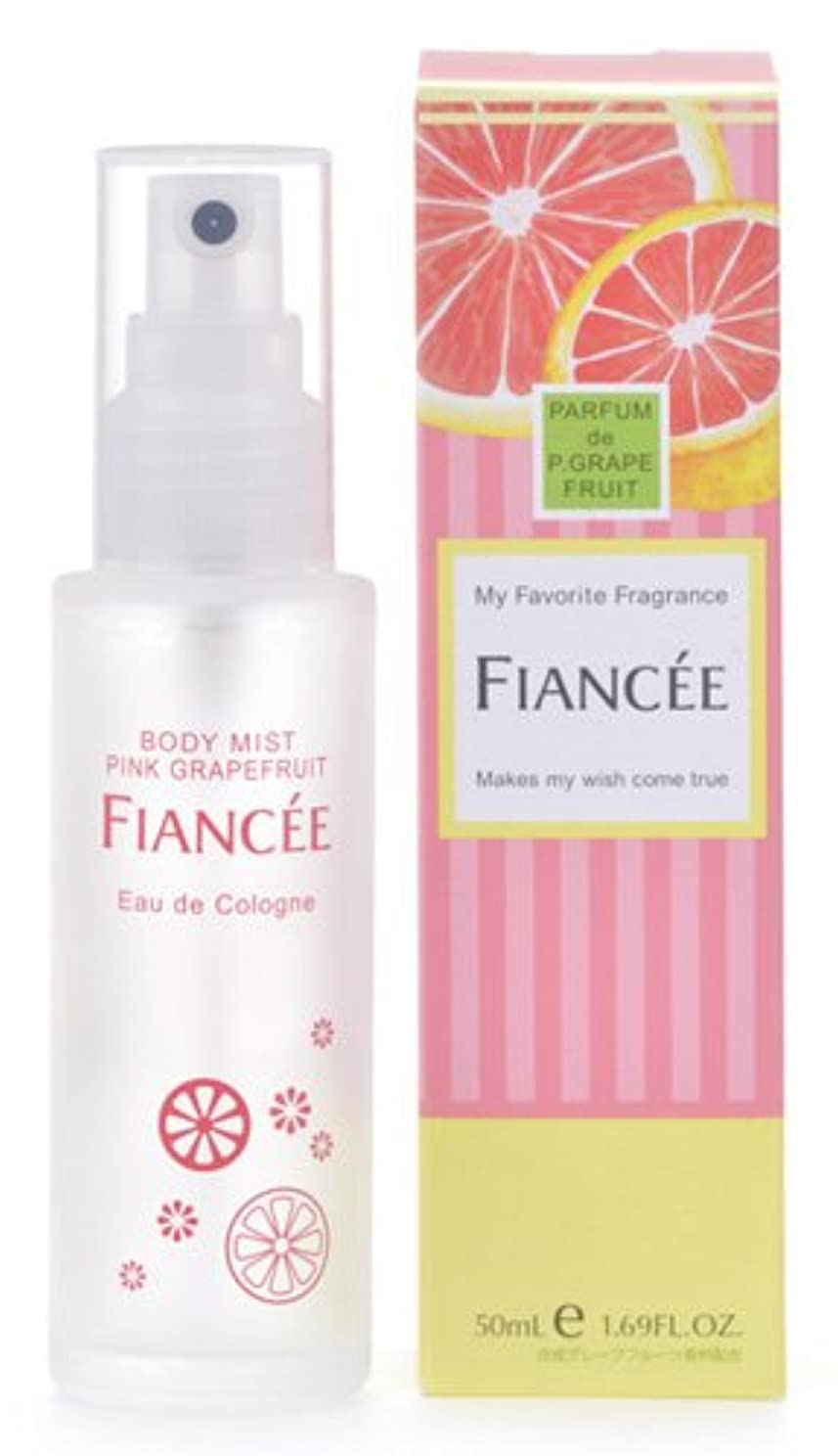 タイプ快適ながらフィアンセ ボディミスト ピンクグレープフルーツの香り 50ml