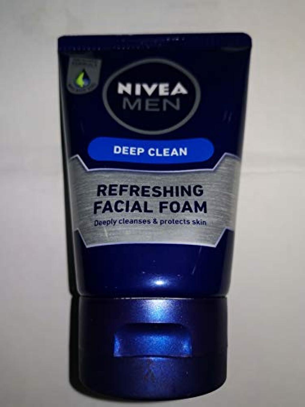 虫運河宝石Nivea For Men 100グラムディープクレンジング洗顔料は、傷の健康を減らし、汚れや不純物を取り除く効果的に徹底的に肌を清潔にし、