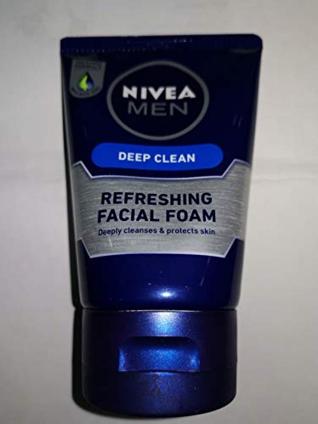 地震インタラクション付けるNivea For Men 100グラムディープクレンジング洗顔料は、傷の健康を減らし、汚れや不純物を取り除く効果的に徹底的に肌を清潔にし、