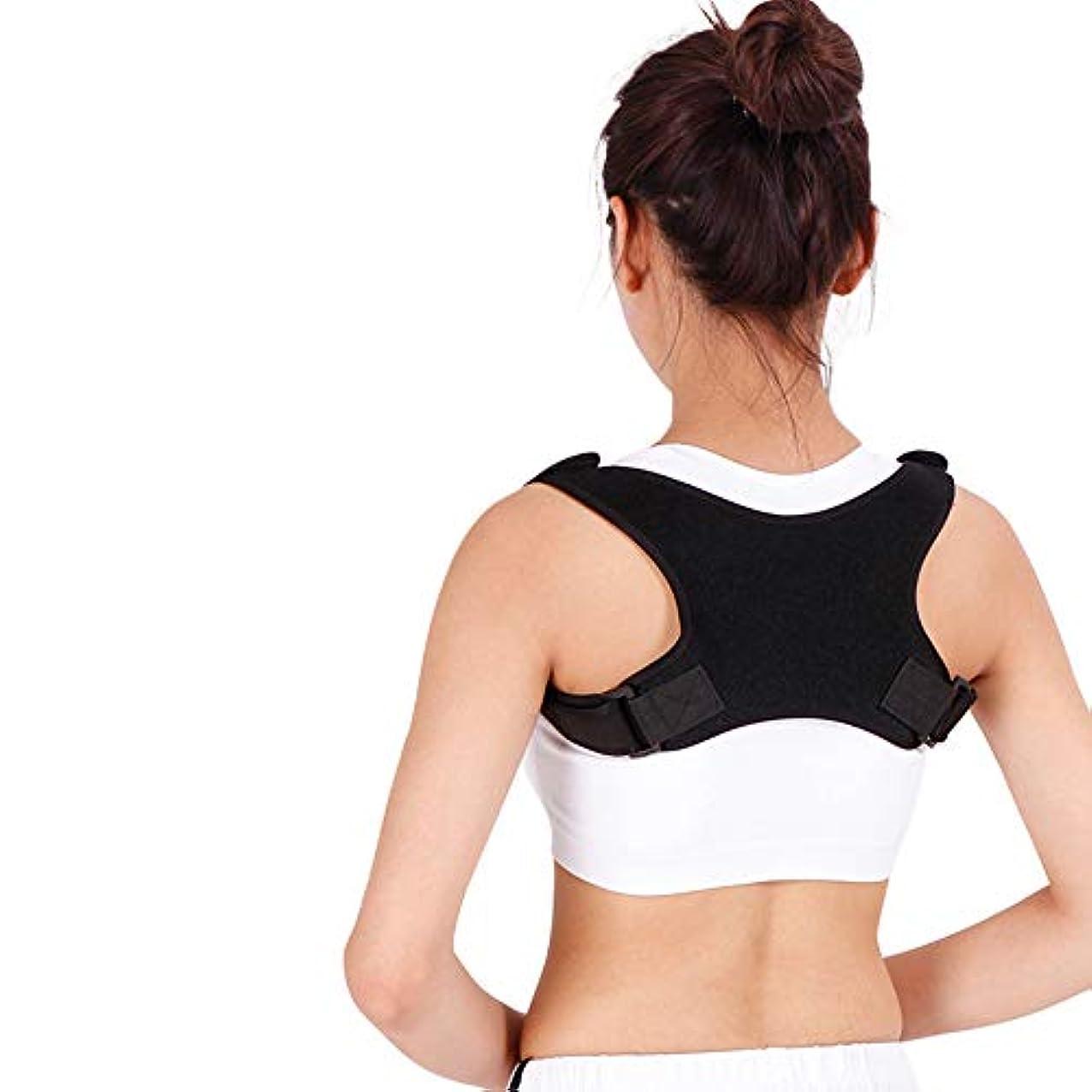 男性、女性のための姿勢矯正装置、効果的に調整可能な肩&背中装具、上背中肩の姿勢の改善