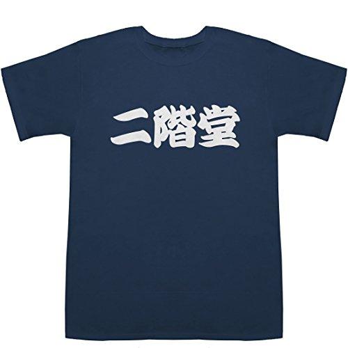 二階堂 にかいどう nikaido T-shirts ネイビ...