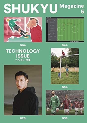 SHUKYU Magazine TECHNOLOGY ISSUEの詳細を見る
