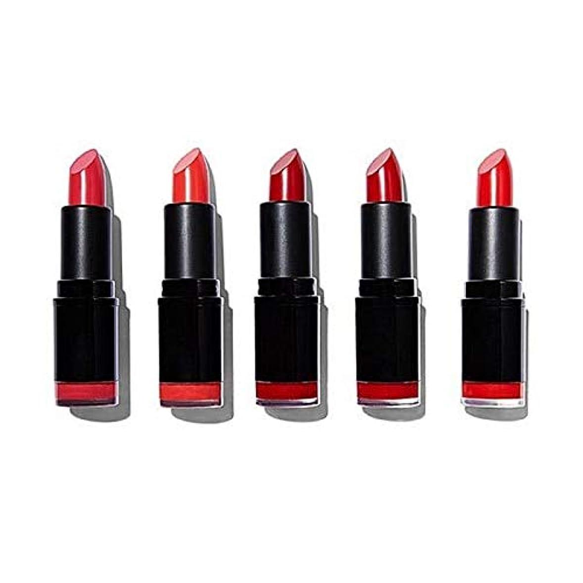 保有者歯望ましい[Revolution ] 革命プロ口紅のコレクション赤 - Revolution Pro Lipstick Collection Reds [並行輸入品]