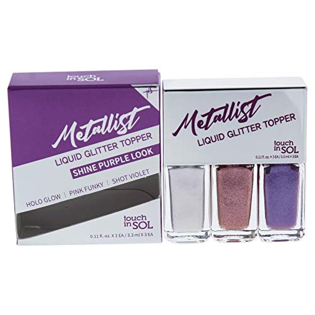 カプセルにやにや許可Metallist Liquid Glitter Topper Trio - 03 Shine Purple Look