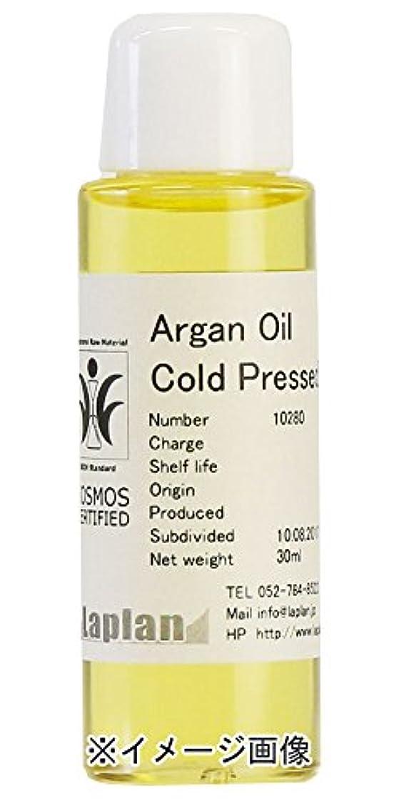 アレルギー不合格袋アブラナ種子オイル30ml【オーガニック認証/COSMOS認証】