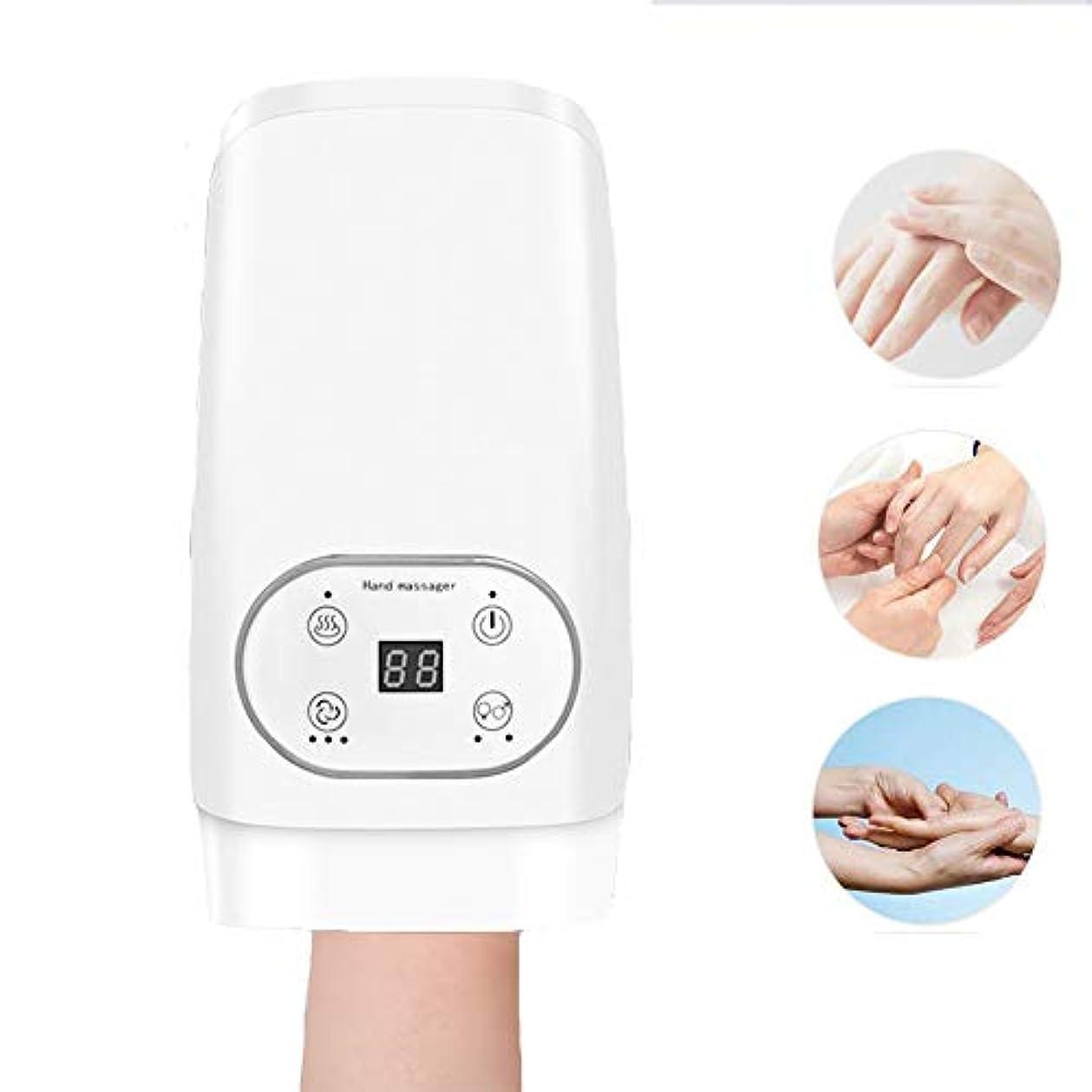 最後の唯一コマース電気ハンドマッサージャーコードレス指圧マッサージャーUSB充電式手のひらマッサージ