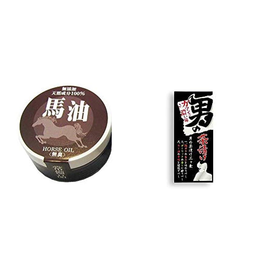増強有名ミッション[2点セット] 無添加天然成分100% 馬油[無香料](38g)?男の茶漬け(4.8g×8袋)