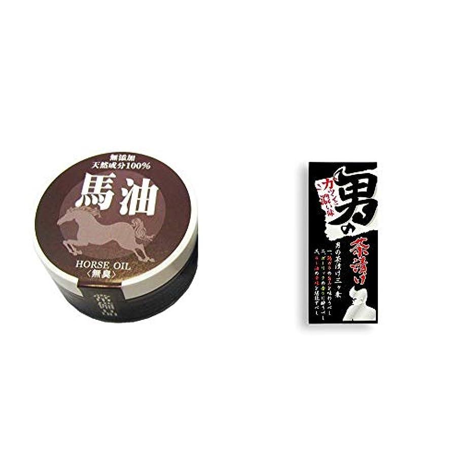 渦福祉マイク[2点セット] 無添加天然成分100% 馬油[無香料](38g)?男の茶漬け(4.8g×8袋)