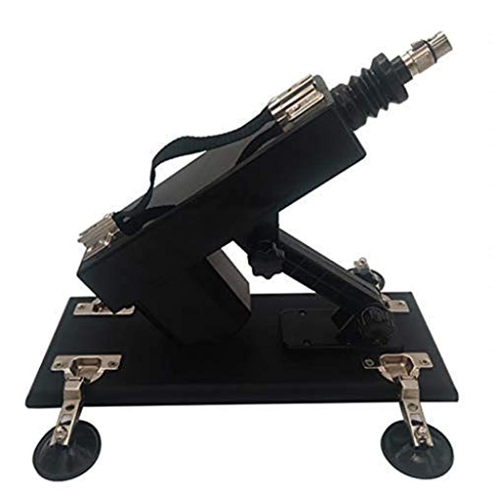 サミット瞑想的共役Risareyi Tシャツ伸縮式強力吸引カップ自動電動マッサージャーマルチスピードフルボディマッサージデバイス調節可能な大人のマシンの喜びのおもちゃ
