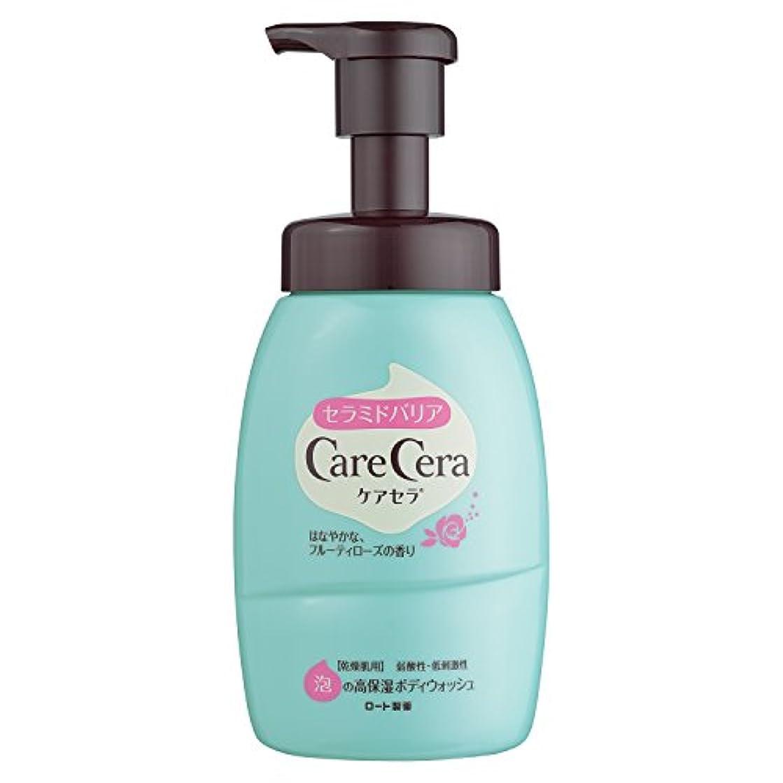 マグ柔らかさエントリロート製薬 ケアセラ 天然型セラミド7種配合 セラミド濃度10倍泡の高保湿 全身ボディウォッシュ フルーティローズの香り 450mL