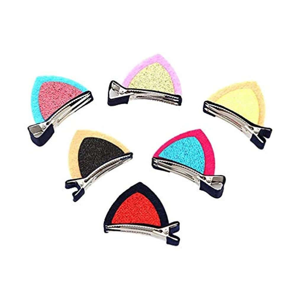 軍団変装創始者Lurrose キラキラキラキラ猫耳ヘアクリップ動物のヘアピンキラキラバレットスパンコールヘアクラスプパーティーヘアアクセサリー18ピース(混合色)