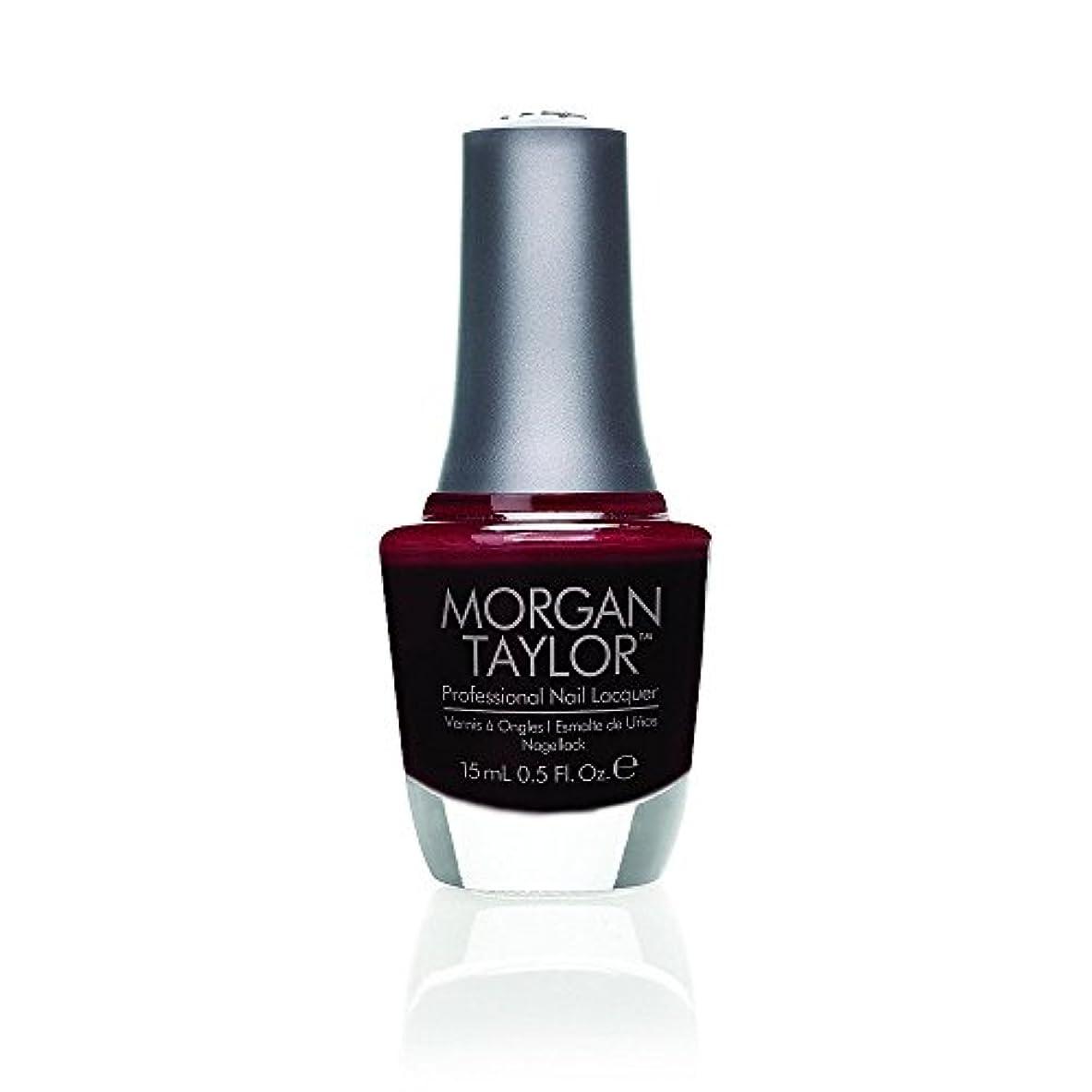 爵核姿を消すMorgan Taylor - Professional Nail Lacquer - Take The Lead - 15 mL/0.5oz